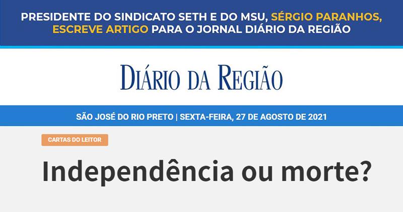Artigo do presidente do SETH e do MSU no Diário da Região