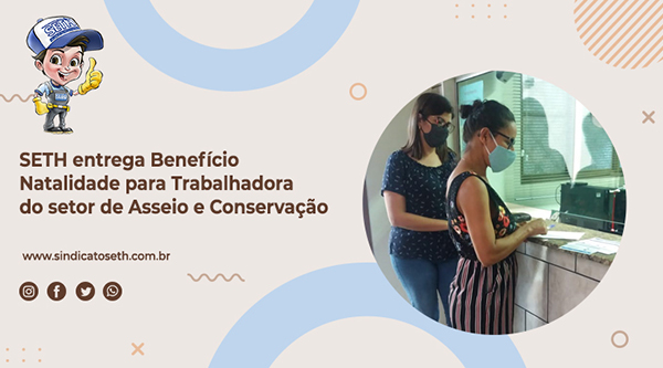 Benefício é conquista do sindicato para categoria