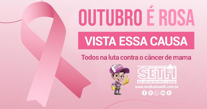 O SETH apoia esta campanha!